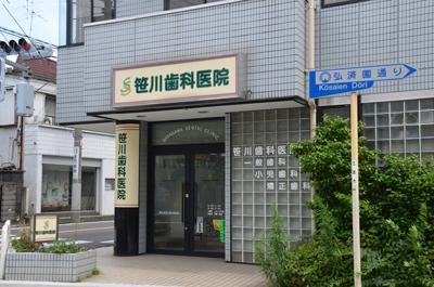 【週2日3時間からOK!選べるシフト制】歯科衛生士さん急募!