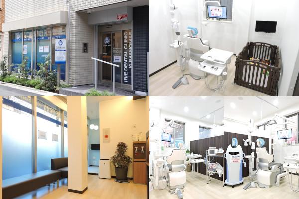 【駅近】歯科衛生士募集!(パート・アルバイト)