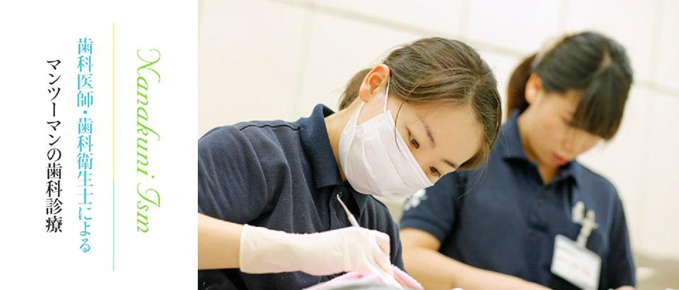 【急募】患者様が多数ご来院されています。ぜひ、先生のお力をお貸しください!子育て中の方も働きやすい職場です♪