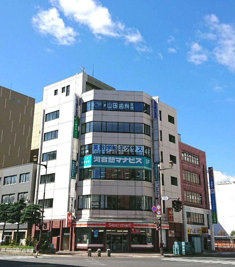 JR旭川から徒歩3分、明るい職場です